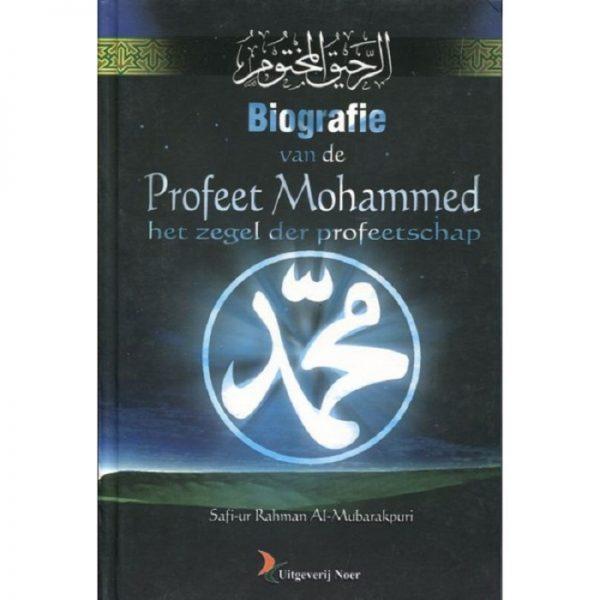 biografie-van-de-profeet-Mohammed-
