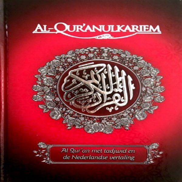 Rainbbow-quran-Nederlands-rood-600×600