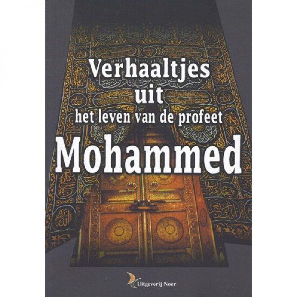 Verhaaltjes-uit-het-leven-van-de-Profeet-Mohammed-