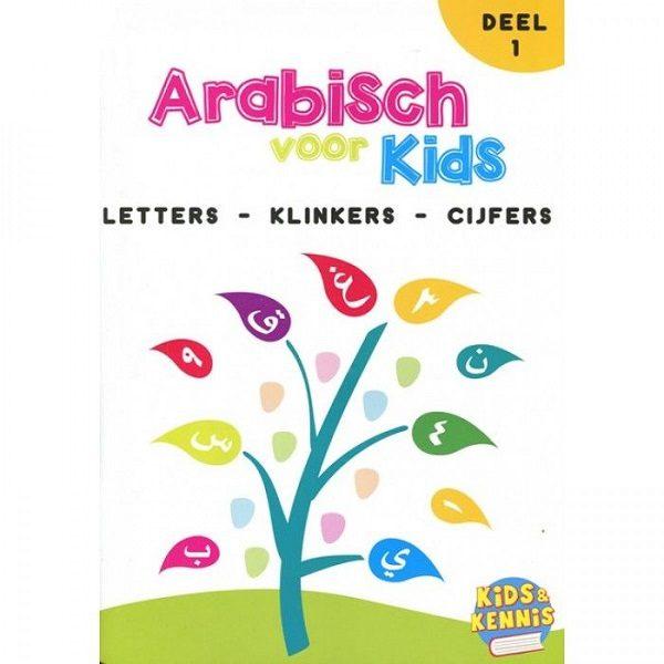 arabisch-voor-kids-deel-1-600×600