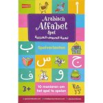 arabische-alfabet-spel