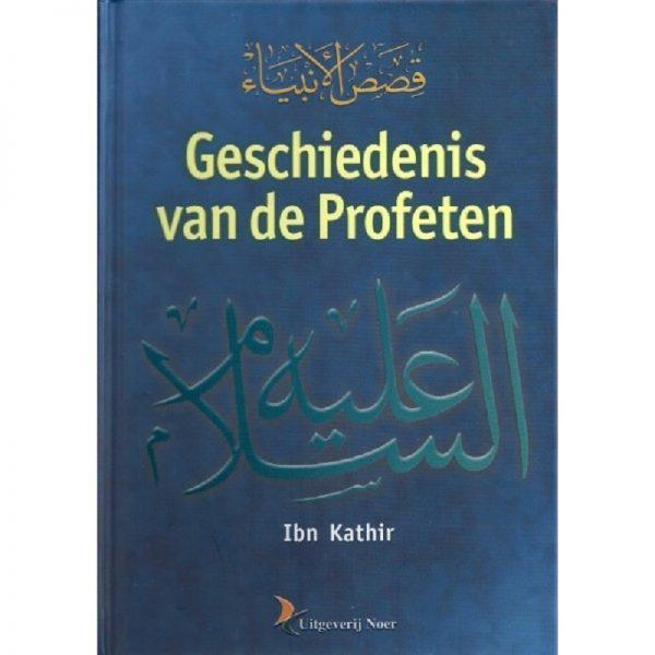 geschiedenis-van-de-profeten