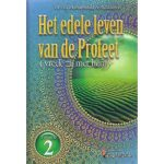 het-edele-leven-van-de-Profeet-deel-2