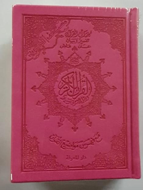 tasjweed roze
